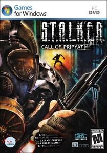 S.T.A.L.K.E.R. Zone  (PC Download)