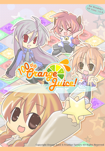 100% Orange Juice (PC Download)