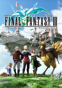 Final Fantasy III (PC Download)