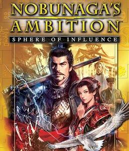 Nobunaga's Ambition: Sphere of Influence (PC Download)