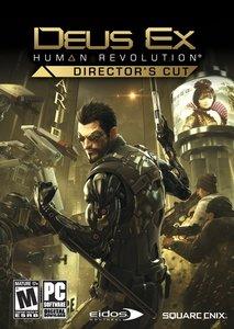 Amazon PC Download Sale: Select Square Enix Titles