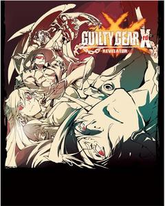 Guilty Gear Xrd -Revelator- Deluxe Edition (PC Download)