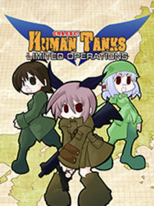 War of the Human Tanks - Limited Operations (PC Download)