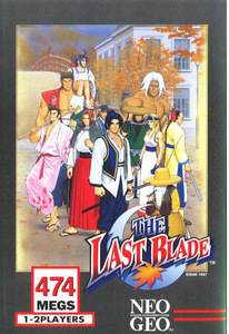 The Last Blade (PC Download)