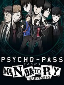 PSYCHO-PASS: Mandatory Happiness (PC Download)