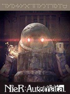 NieR: Automata - 3C3C1D119440927 (PS4 DLC)