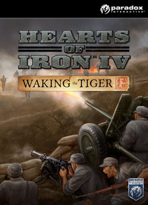Hearts of Iron IV: Waking the Tiger (PC DLC)