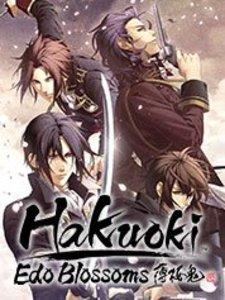 Hakuoki: Edo Blossoms (PC Download)