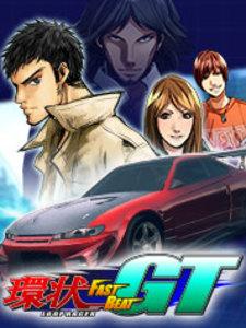 Fast Beat Loop Racer GT (PC Download)