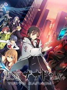 Tokyo Xanadu eX+ (PC Download)