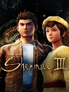 Shenmue III (PC Download)