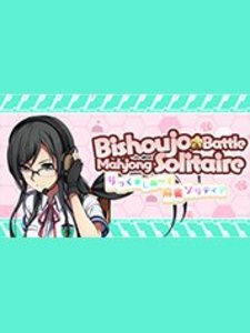 Bishoujo Battle Mahjong Solitaire (PC Download)